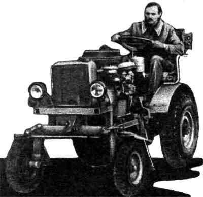 Трактор На Ремнях